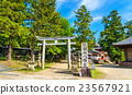 Tamukeyama Hachimangu Shrine in Nara, Japan 23567921
