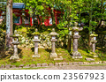 Stone lanterns at Tamukeyama Hachimangu Shrine in 23567923