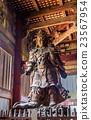 Komokuten, a guardian at Todaiji Temple in Nara 23567954