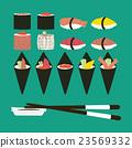 Sushi rolls set illustration 23569332