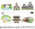 Kumamoto Illustration 23570321