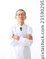 醫生 博士 醫師 23590295