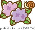 繡球花 蝸牛 花朵 23591252