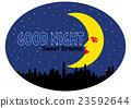 good night 23592644