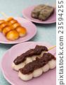 和果子 日本糖果 日式甜点 23594255