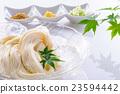 素面 和食 日本食品 23594442