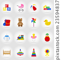 baby toys and accessories flat icons vector 23594837
