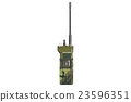 Military radio cover, front view 23596351