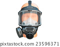 Safety pro mask, front view 23596371