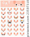 Cat emoji icons 2 23597310