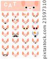 Cat emoji icons 2 23597310