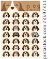 Dog emoji icons 2 23597311