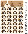 Dog emoji icons 2 23597311