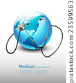 Stethoscope against a globe. Vector 23599563