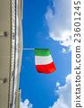 意大利國旗的意大利國旗 23601245