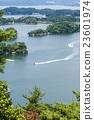個人水上設備 松下灣 島 23601974