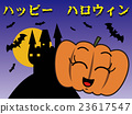 Happy Halloween 23617547