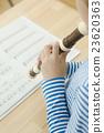 女孩 吹 端吹長笛 23620363