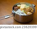 Chicken tikka box lunch 23620399