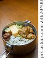 Chicken tikka box lunch 23620400