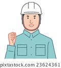 blue, collar, worker 23624361
