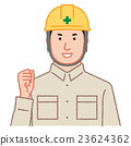 blue, collar, worker 23624362