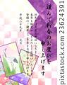 新年贺卡 贺年片 日本纸牌 23624391