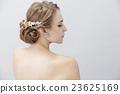 婚禮 新娘 歐洲人 23625169