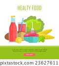 健康 食物 食品 23627611
