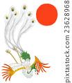 新年賀卡材料 鳳凰 日式風格 23628968