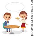 餐廳 飯店 女服務員 23630650