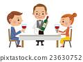 레스토랑 이미지 (와인을 들고 웨이터와 남녀 커플) 23630752