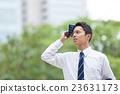 business man, perspiration, sweat 23631173