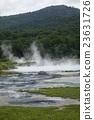 ศูนย์บริการนักท่องเที่ยวน้ำพุร้อนเรโกะออนเซ็น 23631726