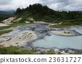 ศูนย์บริการนักท่องเที่ยวน้ำพุร้อนเรโกะออนเซ็น 23631727