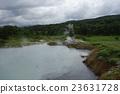 ศูนย์บริการนักท่องเที่ยวน้ำพุร้อนเรโกะออนเซ็น 23631728