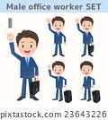 business, man, businessperson 23643226
