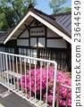 Kuutsuyama站 23644549