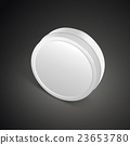 알루미늄, 알루미눔, 양철통 23653780