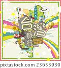 colorful, culture, landmark 23653930