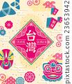 colorful, culture, landmark 23653942