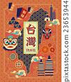 colorful, culture, landmark 23653944