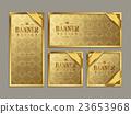 横幅 设计 黄金 23653968