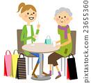 奶奶 茶點 下午茶時間 23655360