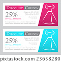 Fashion discount coupon with illustration of dress 23658280