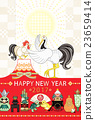 新年賀卡 賀年片 公雞 23659414
