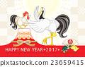 新年賀卡 賀年片 雞 23659415