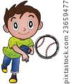 여름 캐치볼을하는 소년 23659477