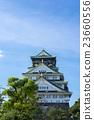 大阪城堡 23660556