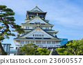 大阪城堡 23660557